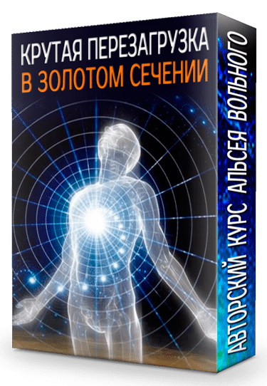 box1-perezagruzka